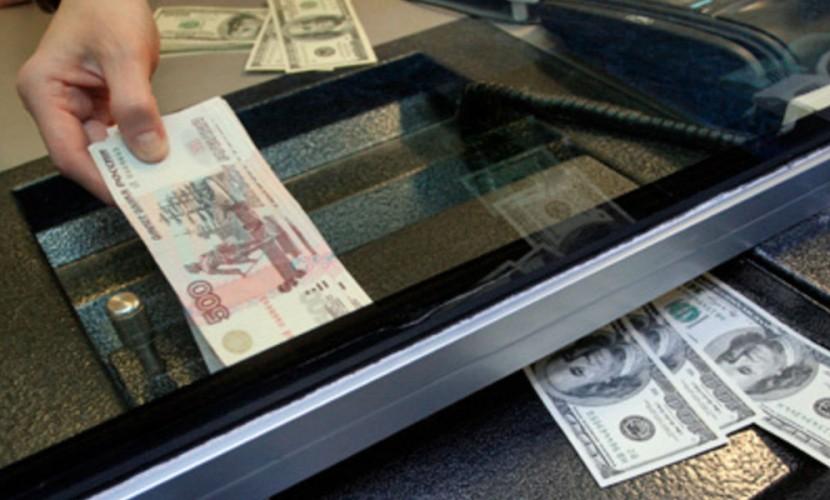 Россиянам максимально упростили правила обмена валюты