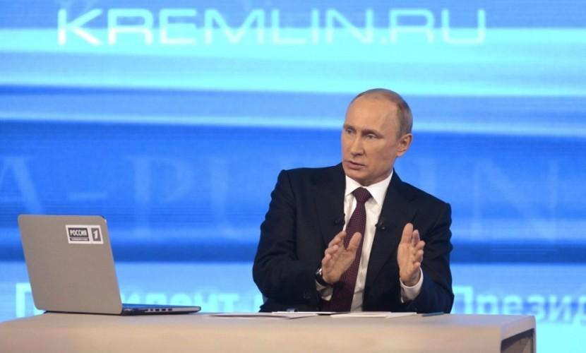 Кремль сообщил, что 14-я в истории