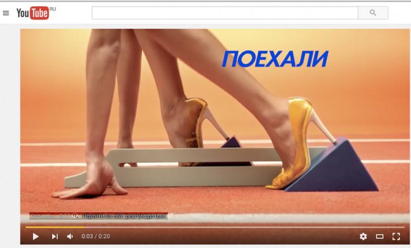 НаYouTube появится неотключаемая реклама