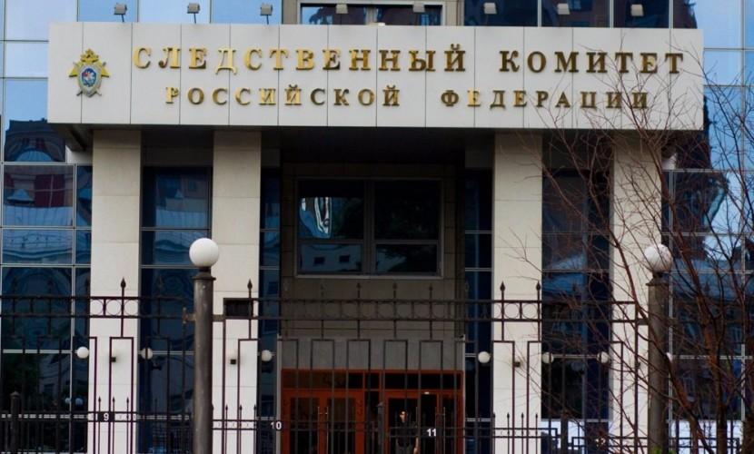 В Следственном комитете России решили размещать на официальном сайте фотографии педофилов
