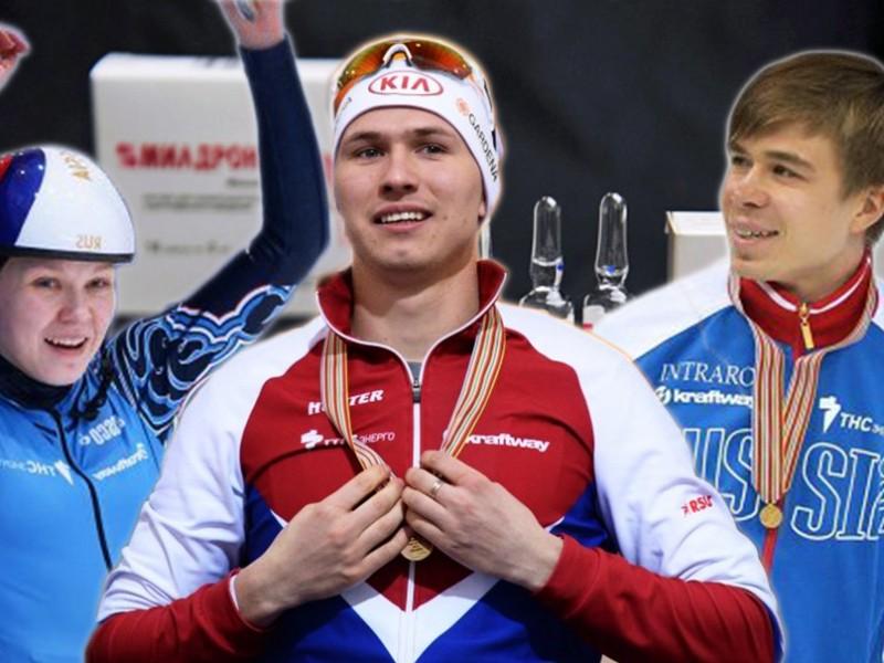 С российских конькобежца и шорт-трекистов сняли обвинения в употреблении мельдония