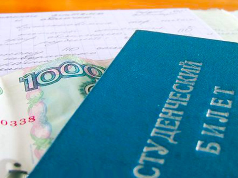 Депутаты отказали студентам в повышении стипендии до уровня прожиточного минимума