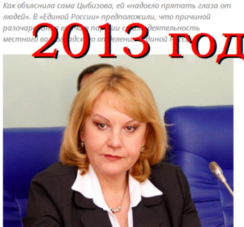 цыбизова-2013-ф