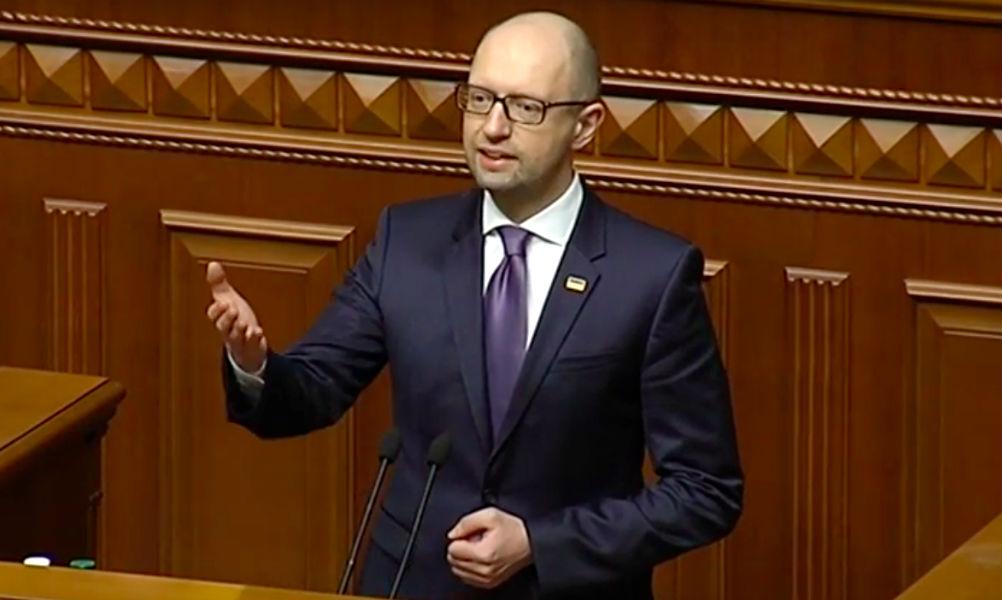 Яценюк в последнем выступлении поблагодарил своих врагов