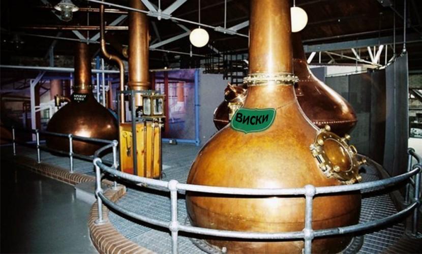 В России построят первый завод по производству собственного виски