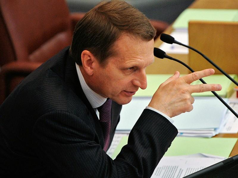Госдума назвала срок начала чистки своих рядов от прогульщиков