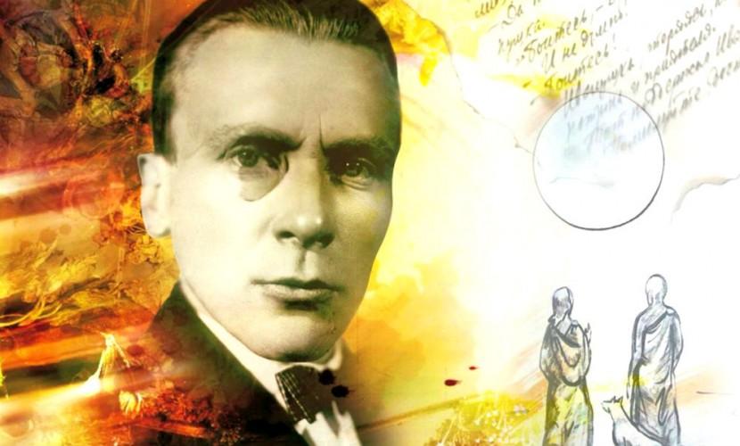Календарь: 15 мая - 125 лет со дня рождения мистического писателя Михаила Булгакова