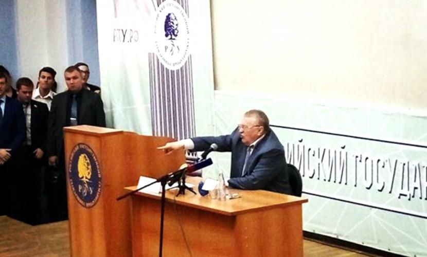 Жириновский обвинил Ленина в терроризме и предложил запретить партию