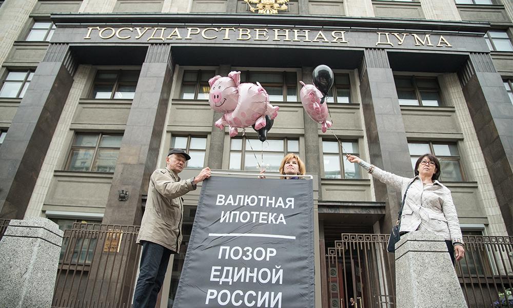 Валютные заемщики со свиньями устроили у Госдумы акцию против