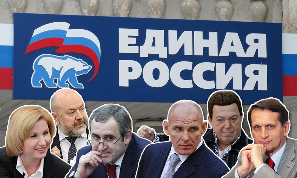 Костяк фракции «Единой России» в Госдуме сохранил свои позиции в ходе праймериз