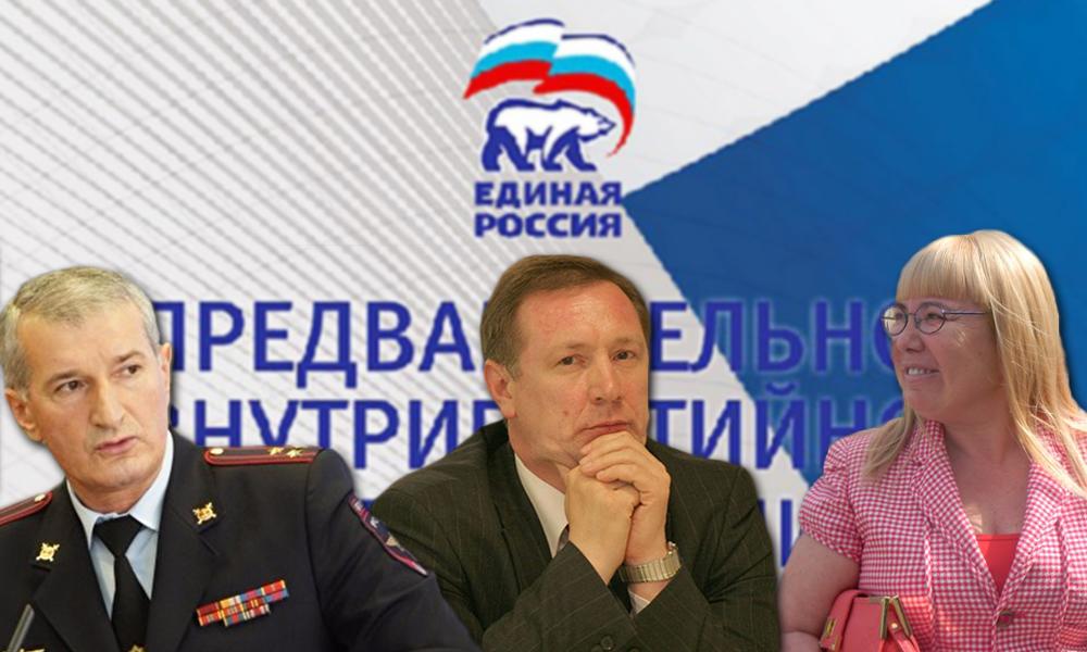 «Единая Россия» аннулировала праймериз в трех скандальных округах ради чистоты итогов