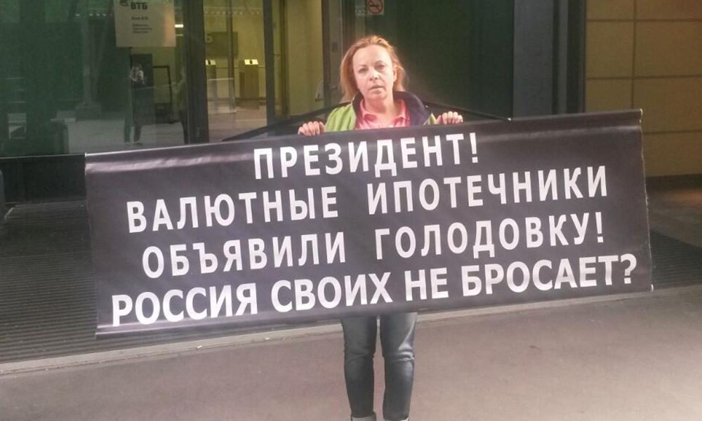 Госпитализированы двое участников голодовки в башне «Федерация» в Москва-Сити