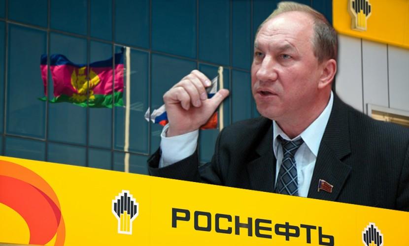 «Роснефть» намерена наказать КПРФ и депутата Рашкина за привычку считать чужие деньги