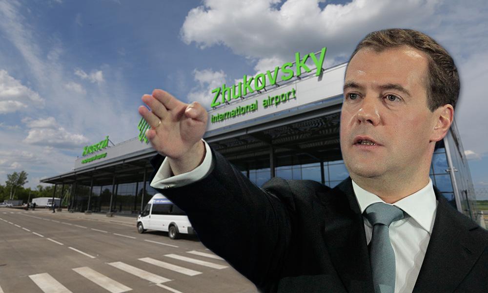 Медведеву назвали пять авиакомпаний, с которыми будет работать новый аэропорт в Жуковском