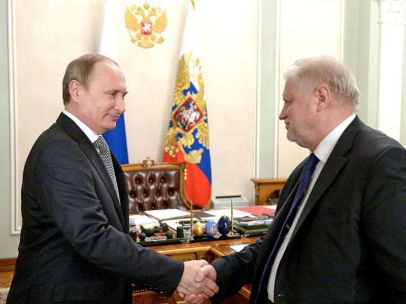 Миронов предложил Путину дать россиянам выгодную замену