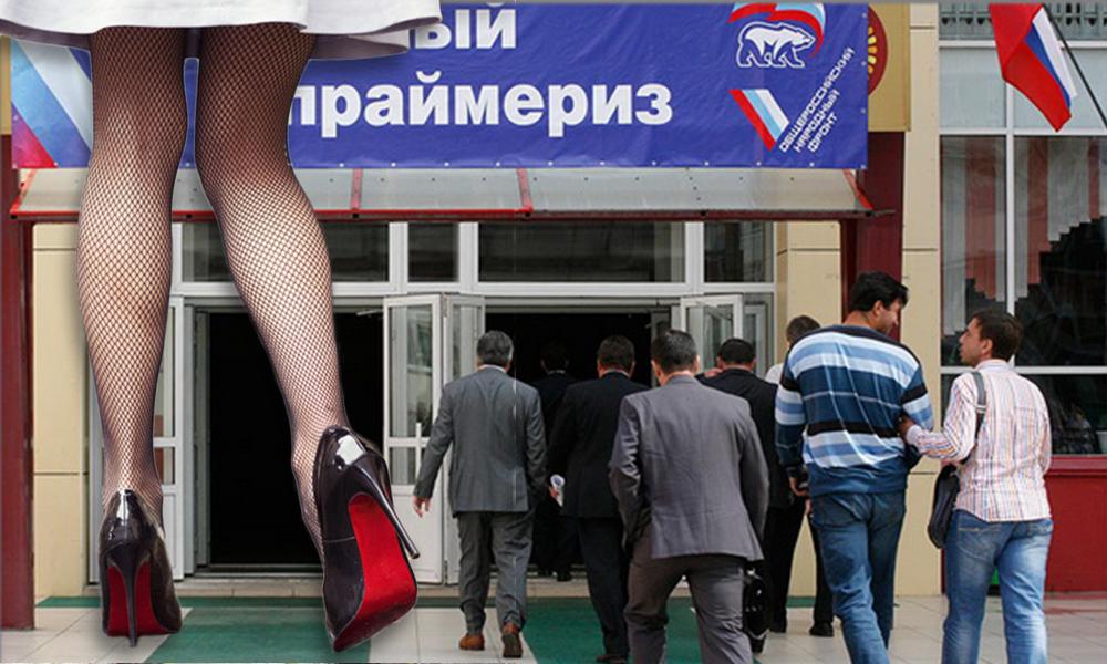 Мегахит Шнурова о лабутенах перепели в Красноярске агитаторы на праймериз «Единой России»