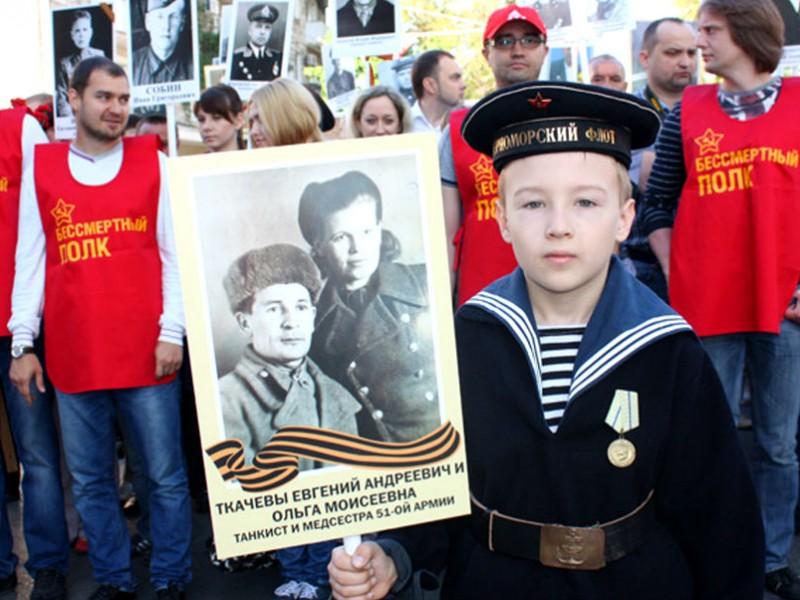 Календарь: 9 мая - День Победы советского народа над нацистской Германией