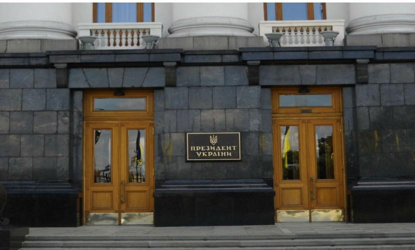 Мэру Кличко предложили назвать улицу с администрацией Порошенко Офшорной