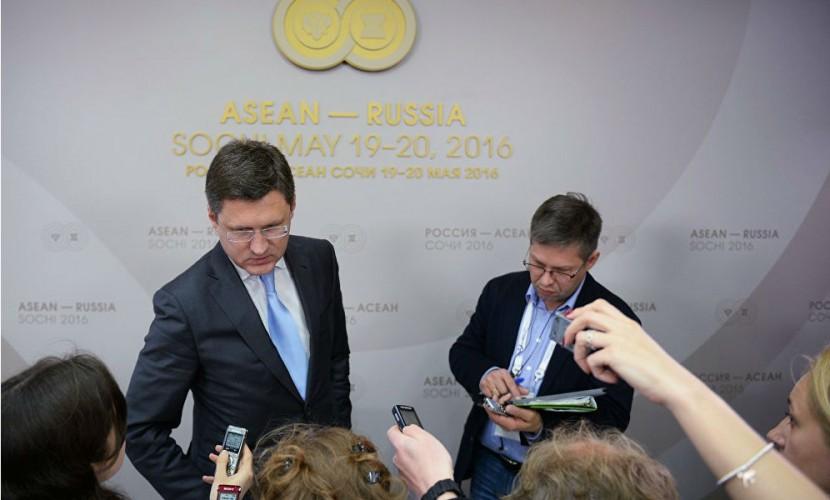 Новак воспользовался площадкой саммита Россия-АСЕАН для продажи нефти