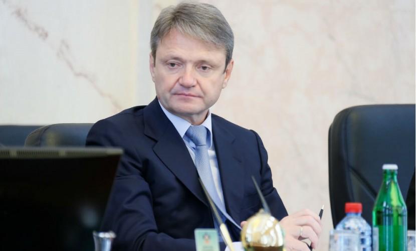 Ткачева обвинили в торговле главным богатством России