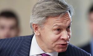 Пушков назвал «детскими» предлоги Украины для отказа возвращать трехмиллиардный долг России