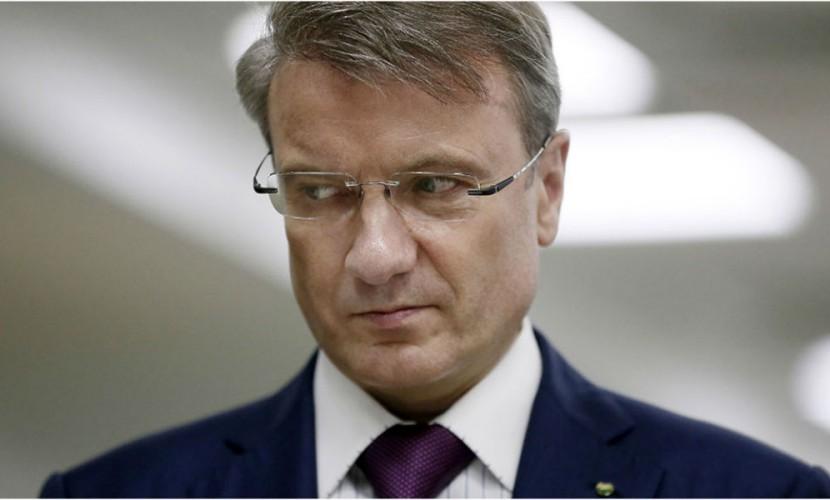 Курс русского рубля укрепится, если разрешится ситуация с Украинским государством,— Греф, руководитель Сбербанка