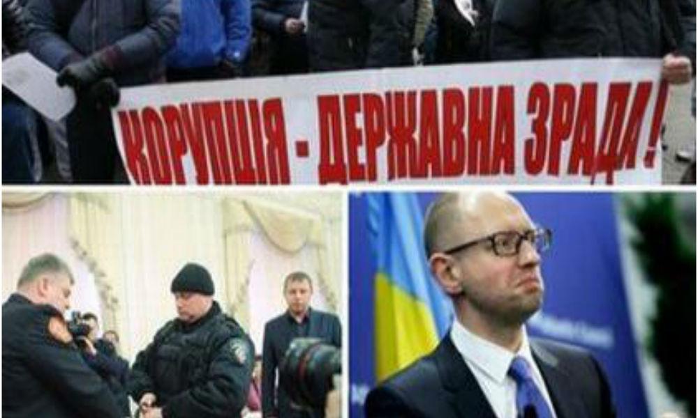 Западные деньги помогли украинской власти грабить страну, - Washington Post