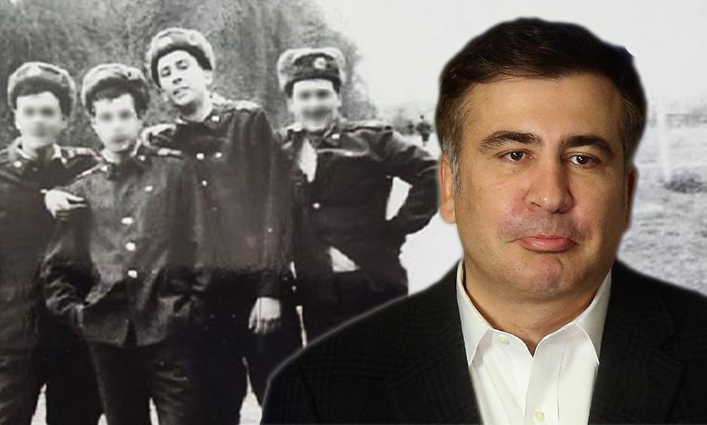 Саакашвили поделился горькими воспоминаниями: русские