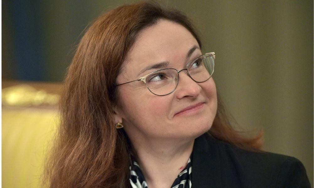 Набиуллина проиндексировала зарплаты себе и топ-менеджерам ЦБ РФ
