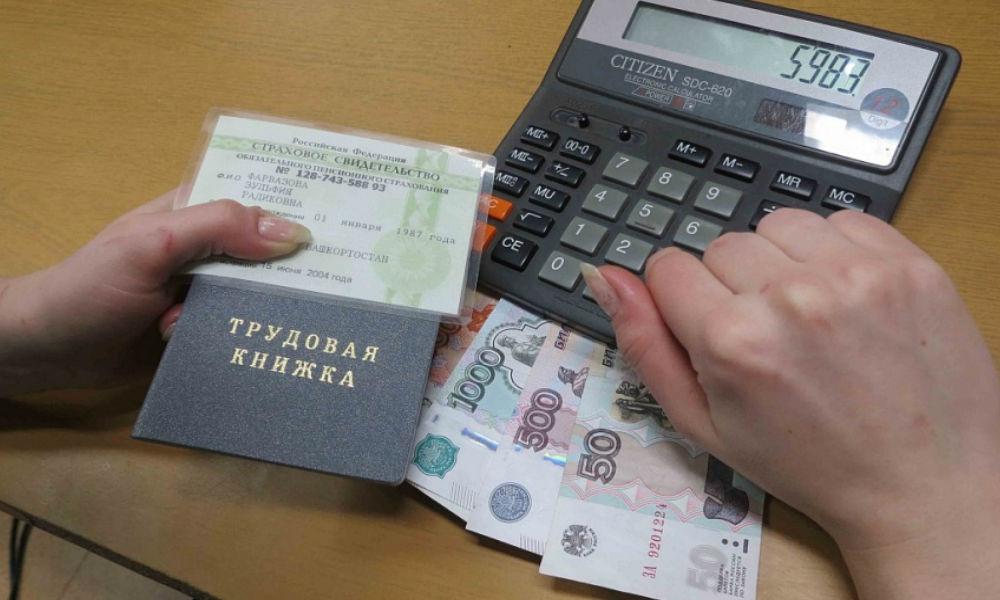 Россияне потеряли доверие к пенсионным институтам