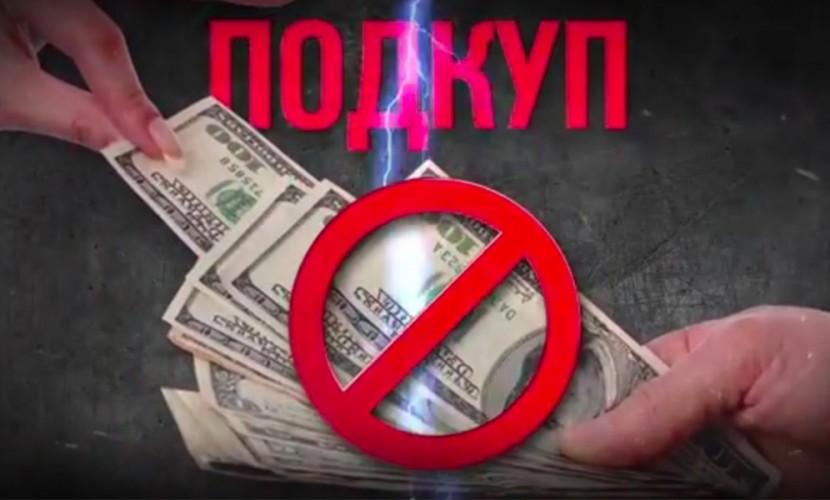 «Единая Россия» пригрозила регионам аннулировать результаты праймериз