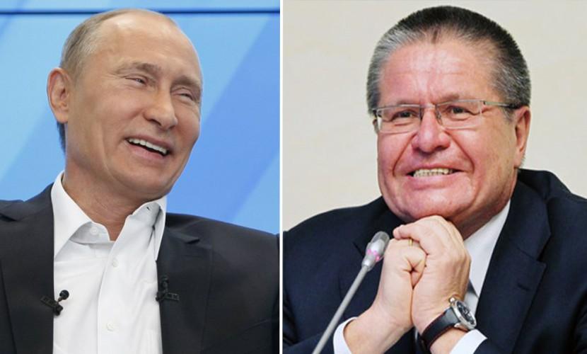 Путина развеселило предложение Улюкаева воспользоваться услугами