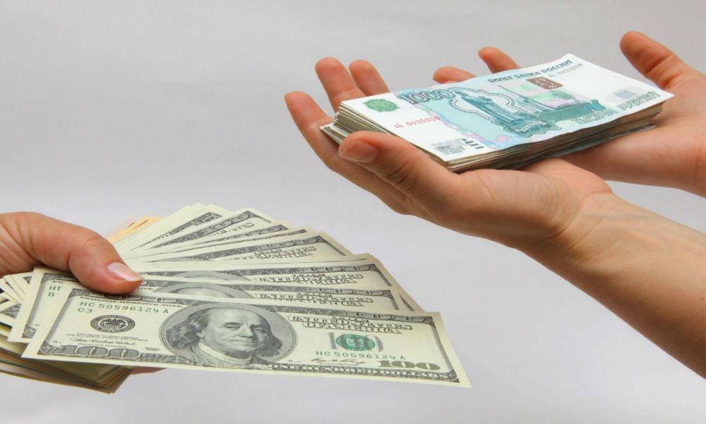 Колебания ФРС США создали возможность рублю отыграться на торгах