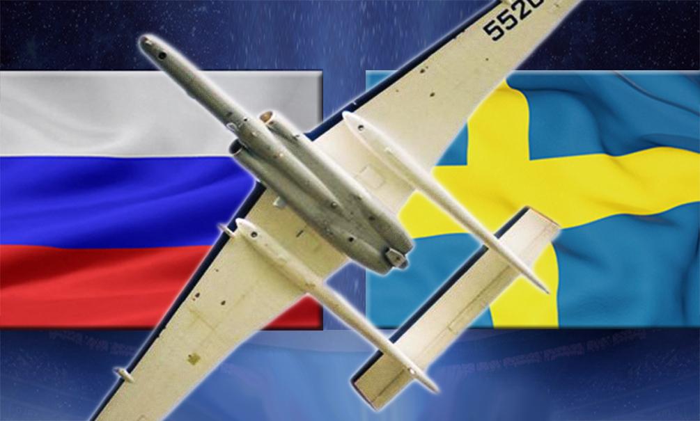 Швеция сорвала важный полет экспериментального самолета из-за неприязни к России