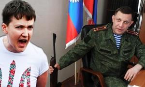 Захарченко пообещал