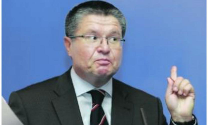 Улюкаев предложил урезать зарплаты всем россиянам