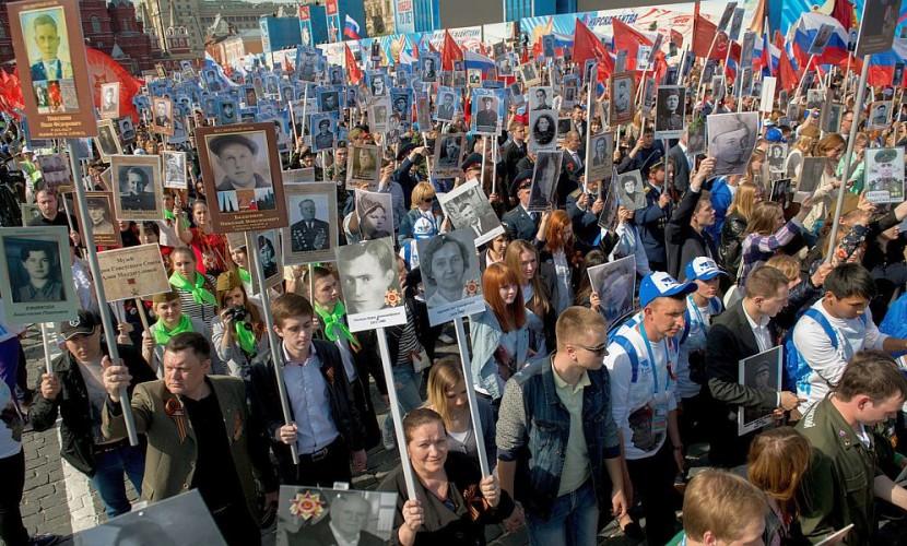30 тысяч человек собрались для шествия в
