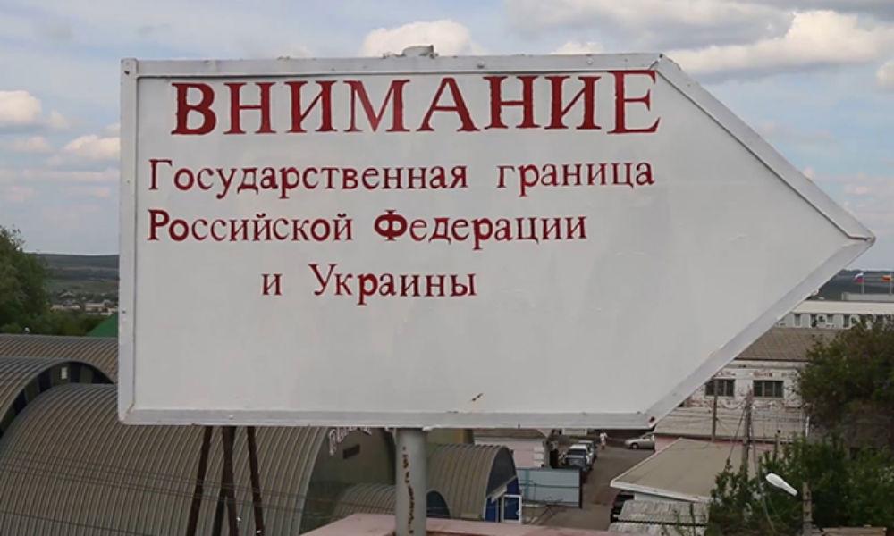 Российские пограничники застрелили перебежчика с Украины. Двое его спутников скрылись