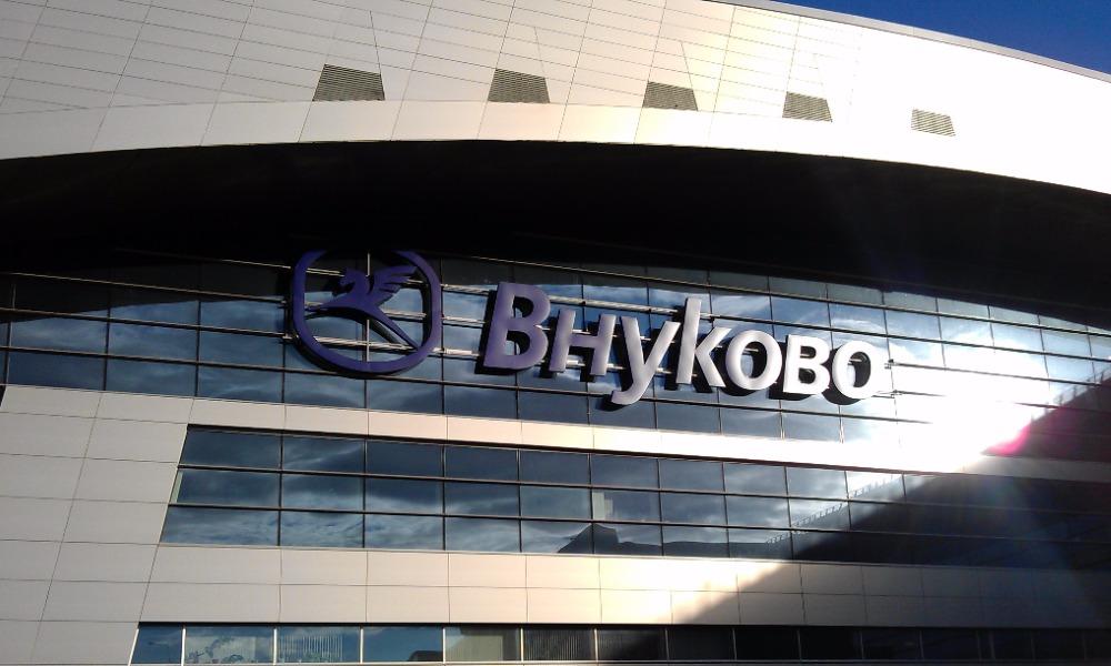 Организатора убийства мэра города Дзержинского спустя 10 лет задержали в аэропорту