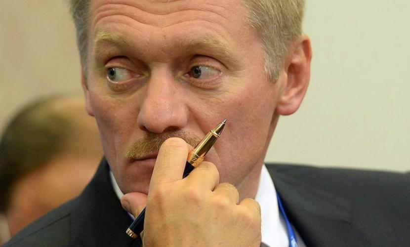 Кремль отрицает разворот России на восток