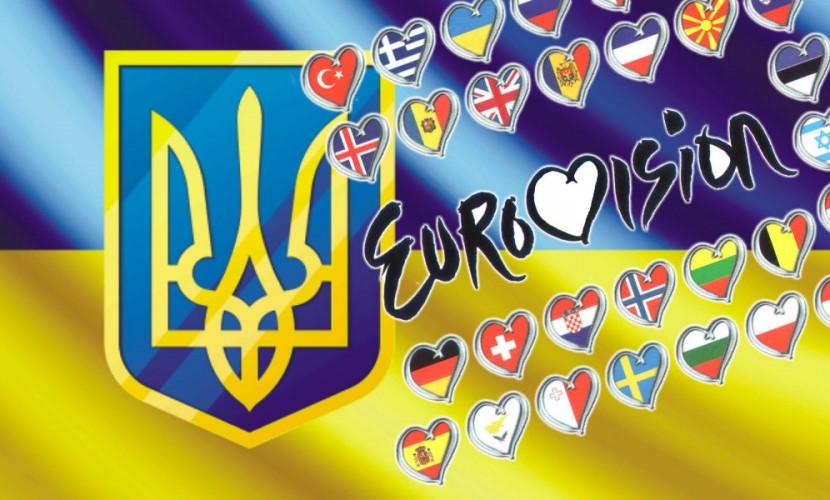 Украина выставила условия для участия России в «Евровидении-2017»