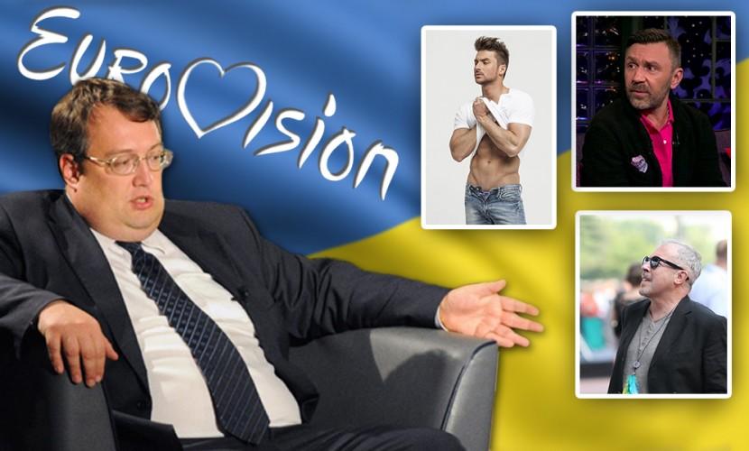 На Украине назвали российских певцов, которых