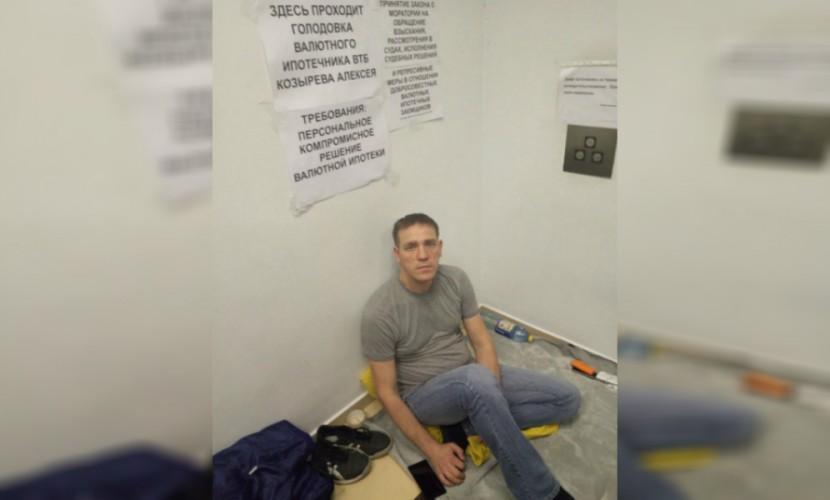 Валютный заемщик ВТБ объявил голодовку вбашне «Федерация»