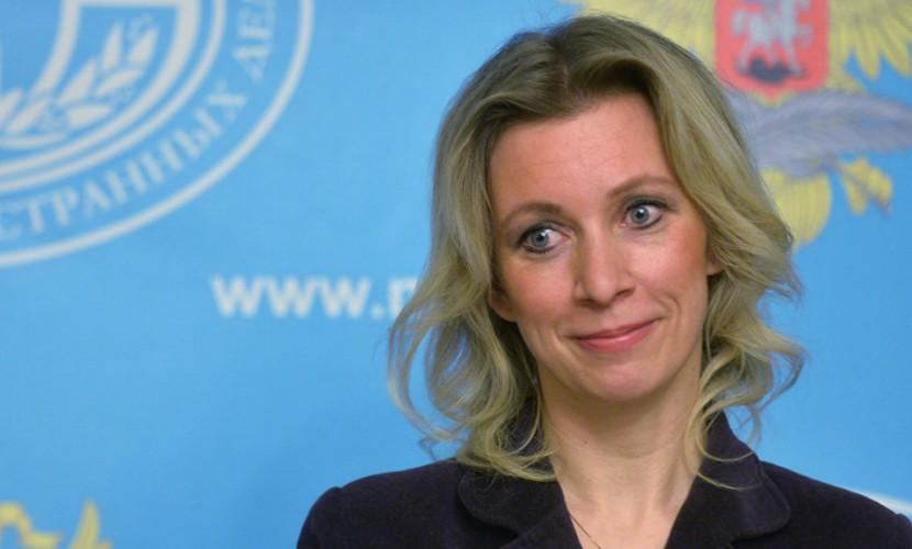 Мария Захарова заявила, что пропаганда против России зашла в тупик