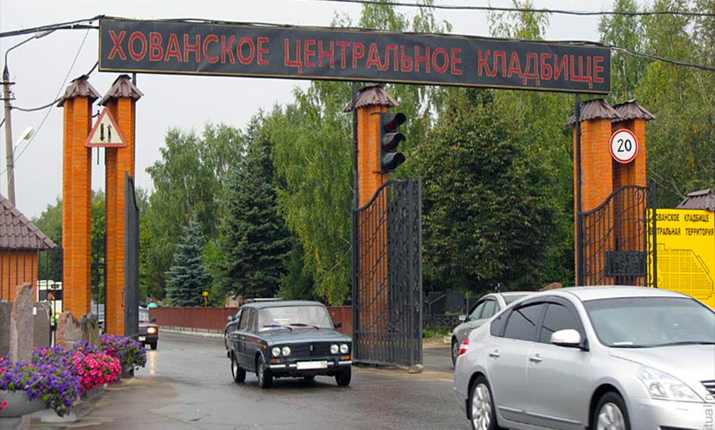Трое человек тяжело ранены в перестрелке между криминальными группировками на кладбище в Москве