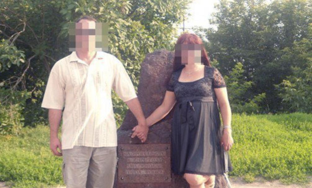 Наталья Горбунова и ее муж.