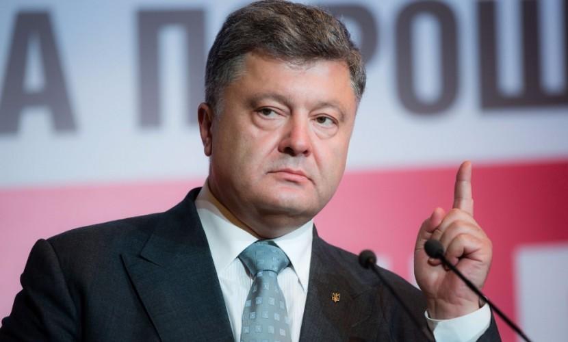 Порошенко может превратить РФ в«Кацапию»