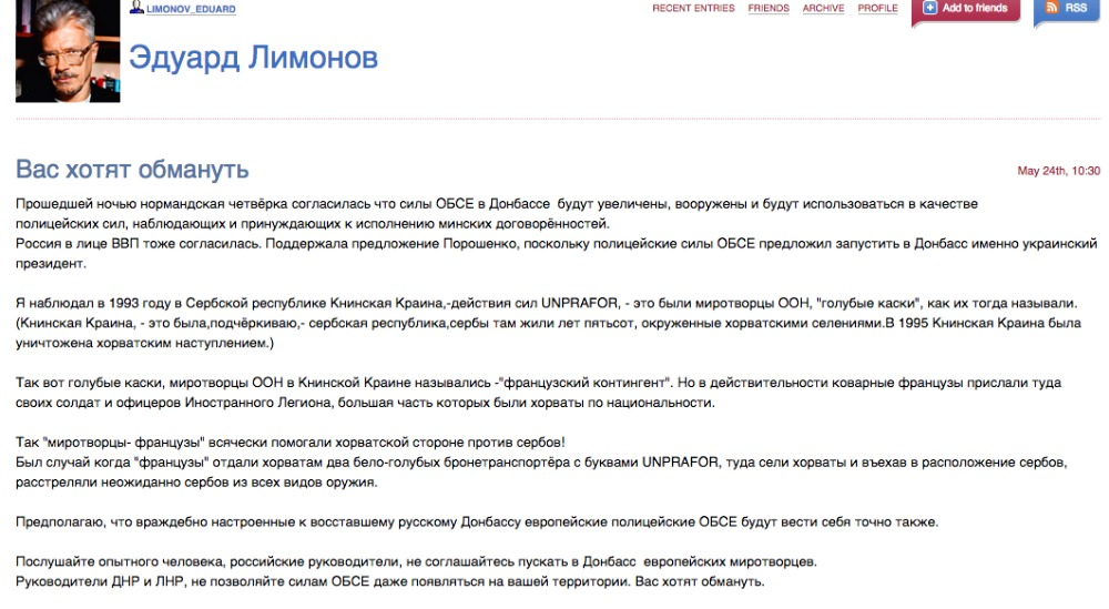 лимонов24-скрин-ф