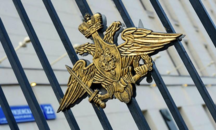 ВПентагоне сообщили, что самолет-разведчик ненарушал интернациональных правил