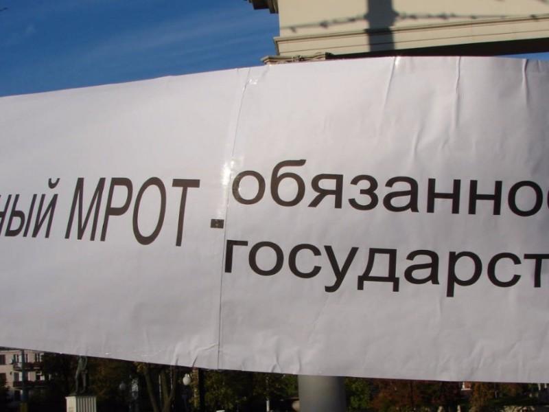 В российском парламенте приняли закон о втором в 2016 году повышении МРОТ - до 7500 рублей